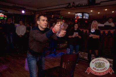 День именинника, 20 октября 2017 - Ресторан «Максимилианс» Самара - 31