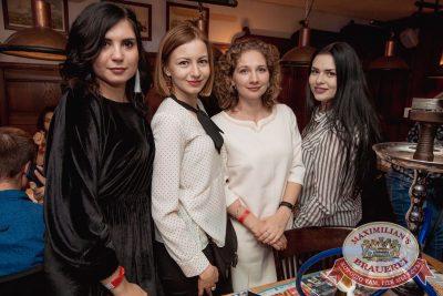 День именинника, 20 октября 2017 - Ресторан «Максимилианс» Самара - 46
