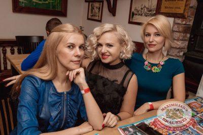 День именинника, 20 октября 2017 - Ресторан «Максимилианс» Самара - 62