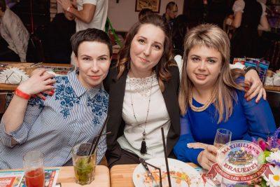 День именинника, 20 октября 2017 - Ресторан «Максимилианс» Самара - 65