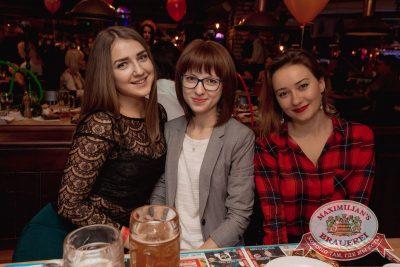 День именинника, 20 октября 2017 - Ресторан «Максимилианс» Самара - 70