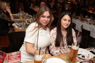 День именинника, 20 октября 2018 - Ресторан «Максимилианс» Самара - 0073