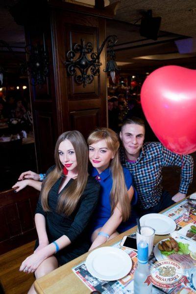 День именинника, 23 января 2016 - Ресторан «Максимилианс» Самара - 28