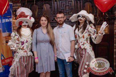 День именинника, 24 июня 2017 - Ресторан «Максимилианс» Самара - 14