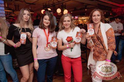 День именинника, 24 июня 2017 - Ресторан «Максимилианс» Самара - 32
