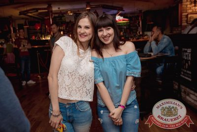 День именинника, 24 июня 2017 - Ресторан «Максимилианс» Самара - 34