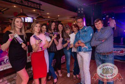 День именинника, 24 июня 2017 - Ресторан «Максимилианс» Самара - 35