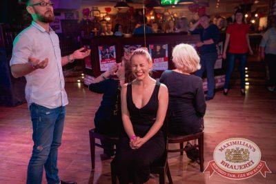 День именинника, 24 июня 2017 - Ресторан «Максимилианс» Самара - 50