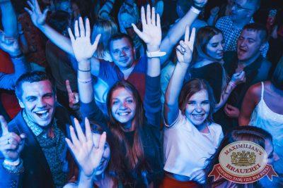 День именинника, 24 июня 2017 - Ресторан «Максимилианс» Самара - 52
