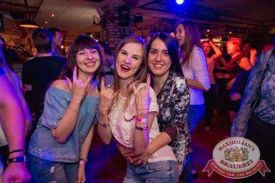 День именинника, 24 июня 2017 - Ресторан «Максимилианс» Самара - 54