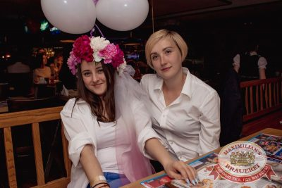 День именинника, 24 июня 2017 - Ресторан «Максимилианс» Самара - 56