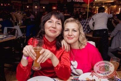 День именинника, 24 июня 2017 - Ресторан «Максимилианс» Самара - 59