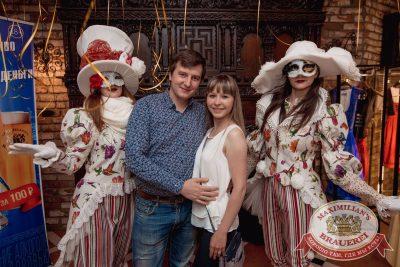 День именинника, 24 июня 2017 - Ресторан «Максимилианс» Самара - 6