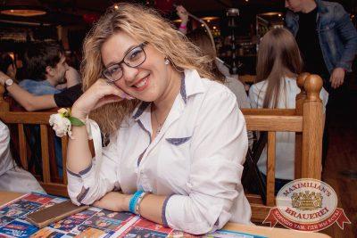 День именинника, 24 июня 2017 - Ресторан «Максимилианс» Самара - 61