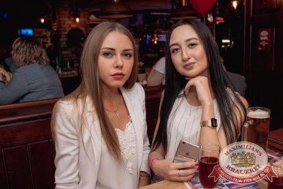 День именинника, 24 июня 2017 - Ресторан «Максимилианс» Самара - 62