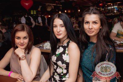 День именинника, 24 июня 2017 - Ресторан «Максимилианс» Самара - 63
