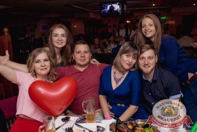 День именинника, 24 июня 2017 - Ресторан «Максимилианс» Самара - 66