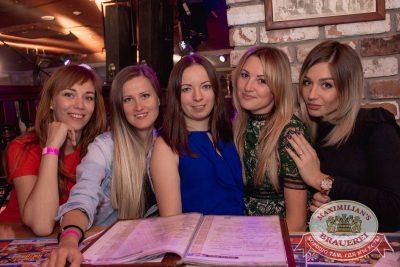 День именинника, 24 июня 2017 - Ресторан «Максимилианс» Самара - 68