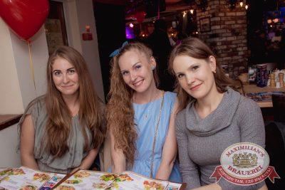 День именинника, 24 июня 2017 - Ресторан «Максимилианс» Самара - 69