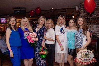 День именинника, 24 июня 2017 - Ресторан «Максимилианс» Самара - 70