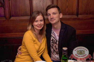 День именинника, 24 июня 2017 - Ресторан «Максимилианс» Самара - 72