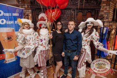 День именинника, 24 июня 2017 - Ресторан «Максимилианс» Самара - 8
