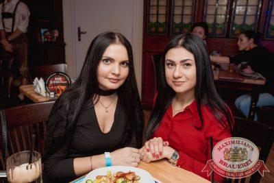 День именинника, 24 ноября 2017 - Ресторан «Максимилианс» Самара - 59