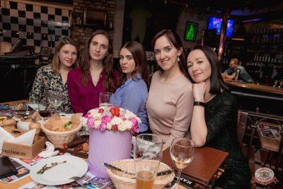 День именинника, 24 января 2020 - Ресторан «Максимилианс» Самара - 43