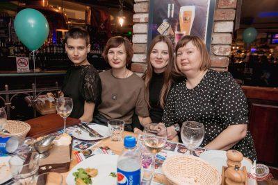 День именинника, 24 января 2020 - Ресторан «Максимилианс» Самара - 44