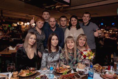 День именинника, 24 января 2020 - Ресторан «Максимилианс» Самара - 46