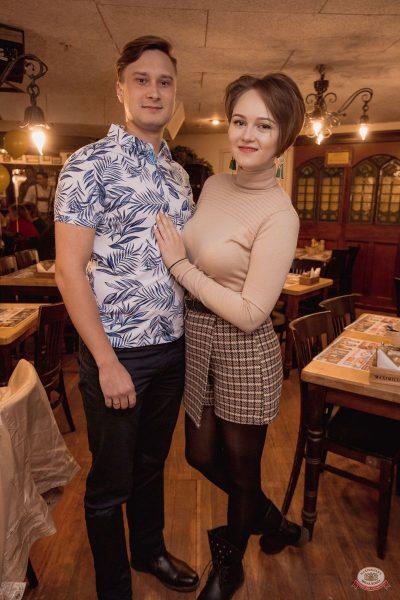 День именинника, 24 января 2020 - Ресторан «Максимилианс» Самара - 48
