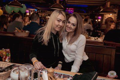 День именинника, 24 января 2020 - Ресторан «Максимилианс» Самара - 51