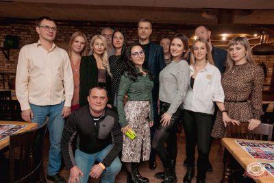 День именинника, 24 января 2020 - Ресторан «Максимилианс» Самара - 52