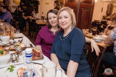 День именинника, 24 января 2020 - Ресторан «Максимилианс» Самара - 54