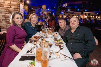 День именинника, 24 января 2020 - Ресторан «Максимилианс» Самара - 57