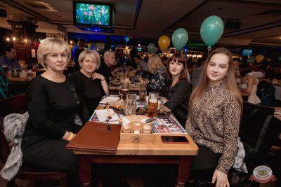 День именинника, 24 января 2020 - Ресторан «Максимилианс» Самара - 59