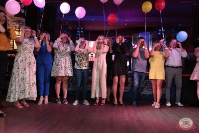 День именинника, 25 августа 2018 - Ресторан «Максимилианс» Самара - 25