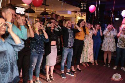 День именинника, 25 августа 2018 - Ресторан «Максимилианс» Самара - 26