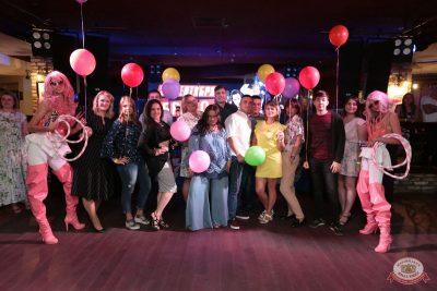День именинника, 25 августа 2018 - Ресторан «Максимилианс» Самара - 27
