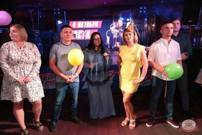 День именинника, 25 августа 2018 - Ресторан «Максимилианс» Самара - 28