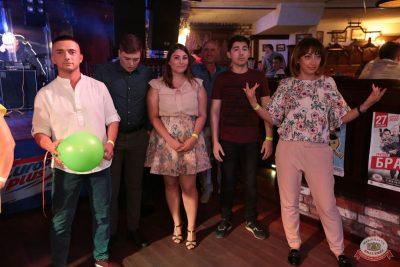 День именинника, 25 августа 2018 - Ресторан «Максимилианс» Самара - 29