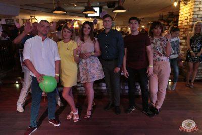 День именинника, 25 августа 2018 - Ресторан «Максимилианс» Самара - 30