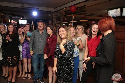 День именинника, 25 августа 2018 - Ресторан «Максимилианс» Самара - 41
