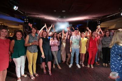 День именинника, 25 августа 2018 - Ресторан «Максимилианс» Самара - 54