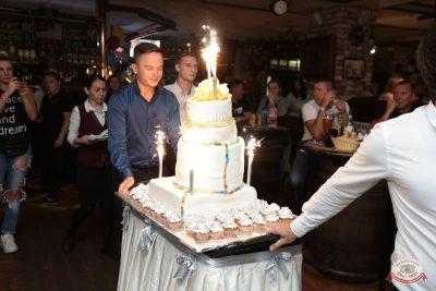 День именинника, 25 августа 2018 - Ресторан «Максимилианс» Самара - 55