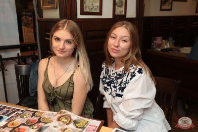 День именинника, 25 августа 2018 - Ресторан «Максимилианс» Самара - 59