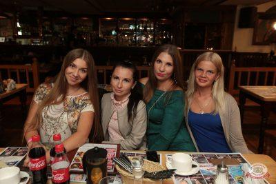 День именинника, 25 августа 2018 - Ресторан «Максимилианс» Самара - 63