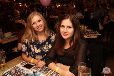 День именинника, 25 августа 2018 - Ресторан «Максимилианс» Самара - 65