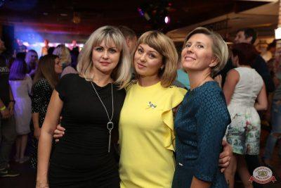 День именинника, 25 августа 2018 - Ресторан «Максимилианс» Самара - 68