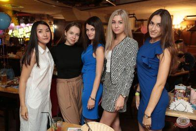 День именинника, 25 августа 2018 - Ресторан «Максимилианс» Самара - 70